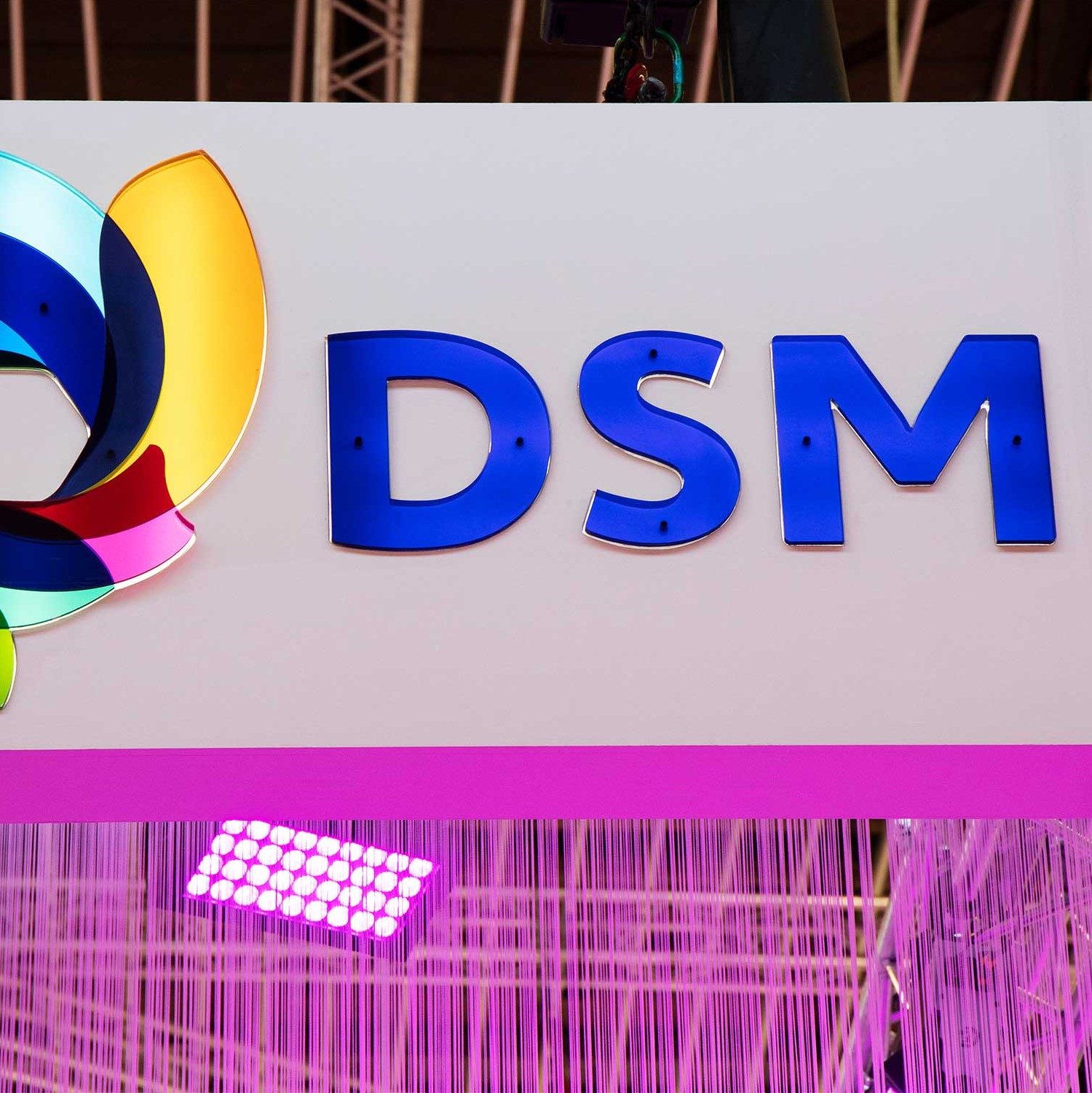 Nutrileads signes collaboration with DSM Nutritional Products